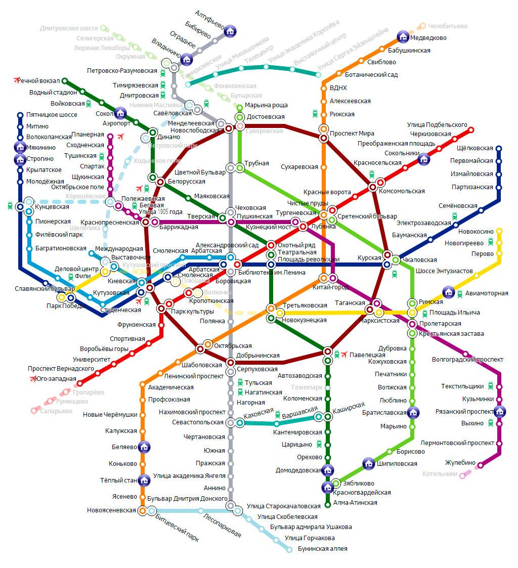 курский вокзал как добраться с метро университет