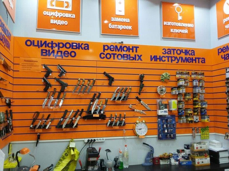Сеть мастерских в Москве