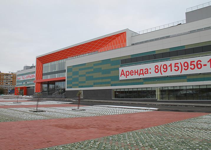 Мастерская Нижний Новгород